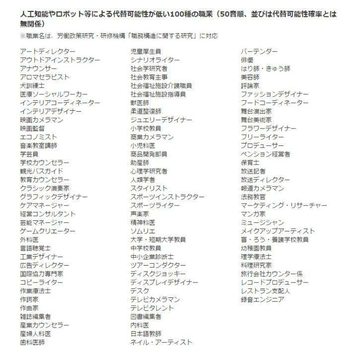 l_sk_nri_02.jpg